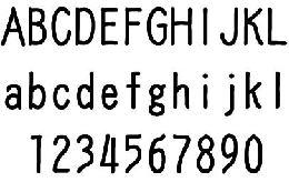 オリジナル陶器表札フォント(91)シンテンタイ