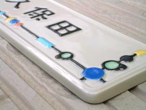 オリジナル陶器表札k76ビーズ