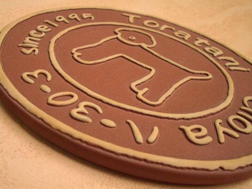 オリジナル陶器表札K104クッキー