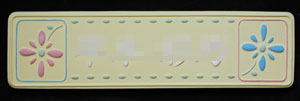 オリジナル陶器表札K122月と太陽