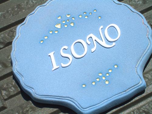 オリジナル陶器表札K131パールシェル