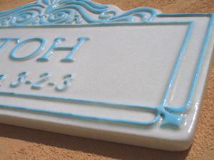 オリジナル陶器表札K44ゲート
