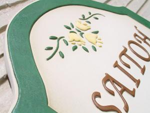 オリジナル陶器表札k46アイビー