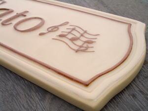 オリジナル陶器表札K61イブ