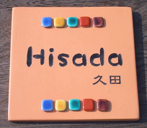 オリジナル九谷焼表札SQ9ドロップトキメキ